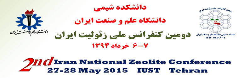 2nd Iran National Zeolite Conference